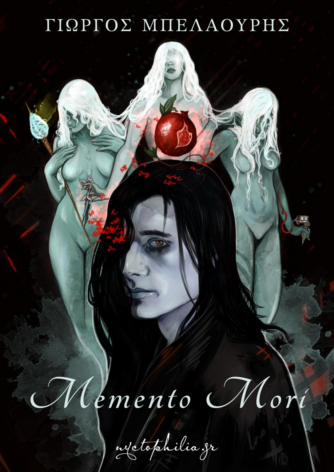 "Book Cover: ""Memento Mori"" - Γιώργος Μπελαούρης"